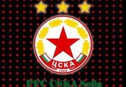 CSKA Sofia vs Beroe Stara Zagora Betting Tips 16/03/2019