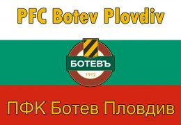 Botev Plovdiv vs Botev Vratsa Betting Tips 15/03/2019