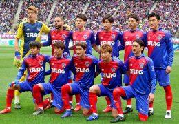 FC Tokyo vs Sagan Tosu Betting Tips 10/04/2019
