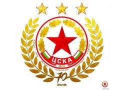 CSKA Sofia vs Etar Betting Tips 12/07/2019