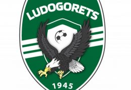 Ludogorets vs Bistritsa Betting Tips 29/07/2019