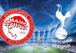 Olympiakos vs Tottenham Betting Tips 18/09/2019
