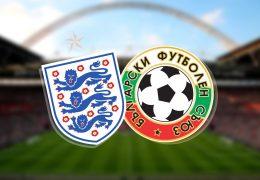 Bulgaria vs England Betting Tips & Predictions