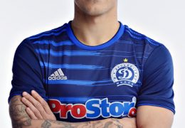Dinamo Minsk vs Rukh Brest Betting Tips & Predictions