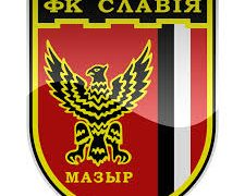 Slavia Mozyr vs FK Gorodeja Betting Tips & Odds